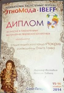 UeF1ya5-IU4